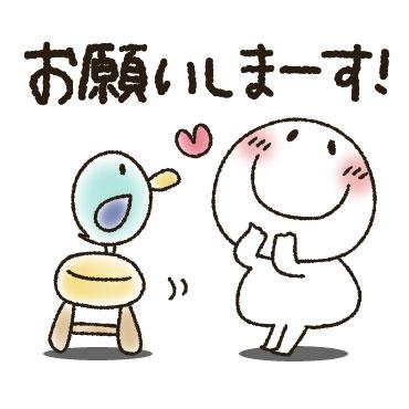 まるぴ★毎日使える基本セット「まるぴ★毎日使える基本セット  / 22」