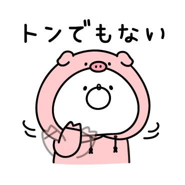 「**ガーリーくまさんのダジャレ** / 02」